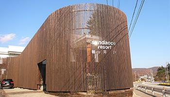 Club Wyndham Sundance Resort Karuizawa